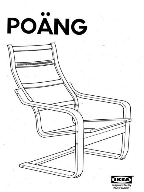 Poang Chair Assembly Poang Chair Assembly