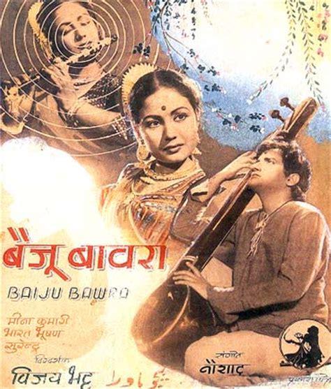 film critical eleven full movie ten indian classics craving digital restoration rediff