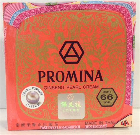 Ginseng Pearl promina ginseng pearl made in thailand