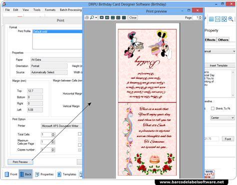 software for invitation card invitation cards maker software invitation cards software