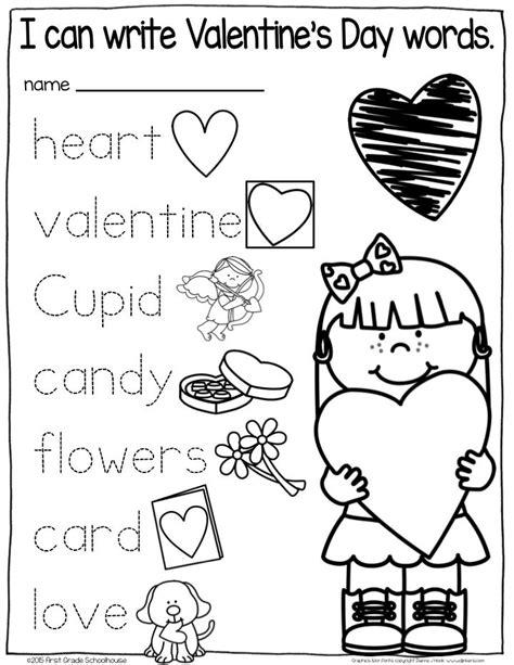 valentines day kindergarten 112 best images about kindergarten s on