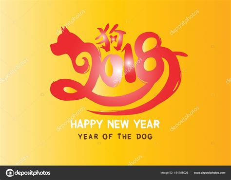 new year 2018 year of the horoscope 2018 zodiac calendar for the year of 2018