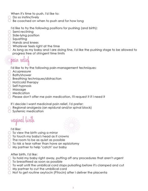 Birth Plan Worksheet by Free Worksheet Page 2 Search Results