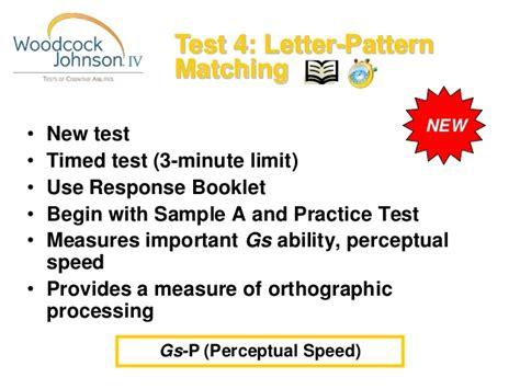 pattern recall test wj iv nasp 2014 workshop variation and comparison