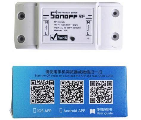 Sonoff Stop Kontak Smart Wifi Wireless Remote Eu S20 Ac 220v Motor Controller Motor Forwards Up Stop Motor Wall Manual Button Controller