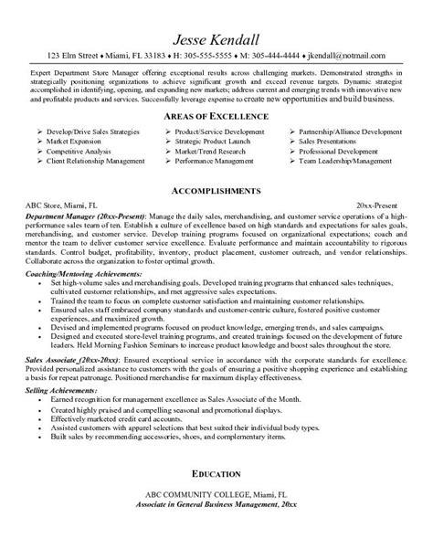 sample sales associate job description resume - Sales Associate Job Description Resume