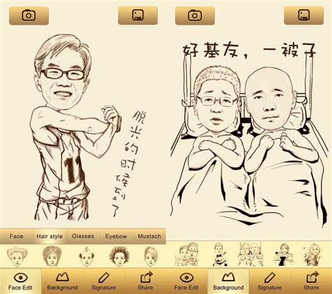 edit foto jadi kartun komik atau karikatur android yuk 5 aplikasi android keren untuk ubah foto jadi kartun