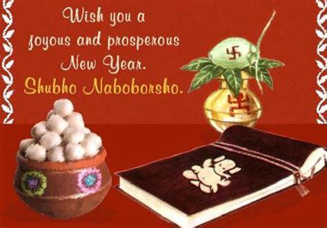 bengali new year wishes subho naboborsho messages and