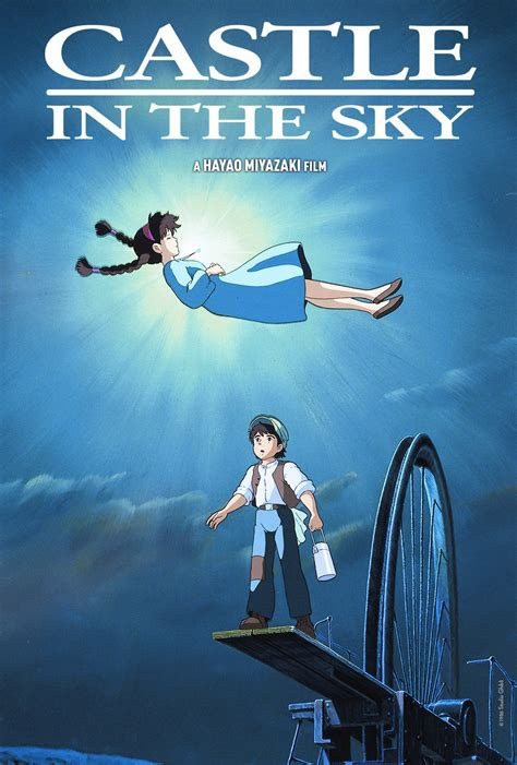 Castle In The Sky gkids presents studio ghibli 2017 castle in the sky