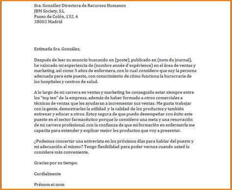 Exemple Lettre De Motivation D T lettre de motivation demande d emploi exemple