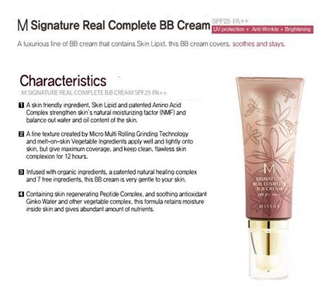 Missha Signature Real Complete Bb Spf25 Pa 45g Missha M Signature Real Complete Bb Spf25 Reviews In