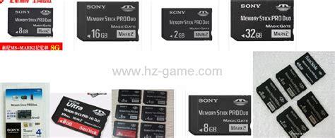 Psp Pro Card Templates by Sony Hx Psp Ms Pro Duo Memory Stick Mark2 M2 Tf Sd