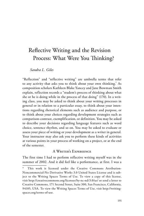 4 reflective writing examples samples