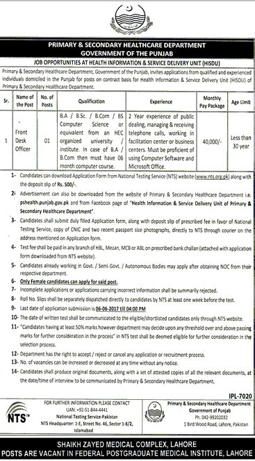 hospital front desk jobs primary and secondary healthcare department jobs 2017 nts