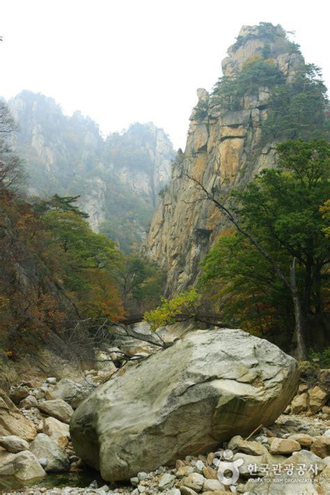 seoraksan national park wikiwand seoraksan national park namseorak 설악산국립공원 남설악