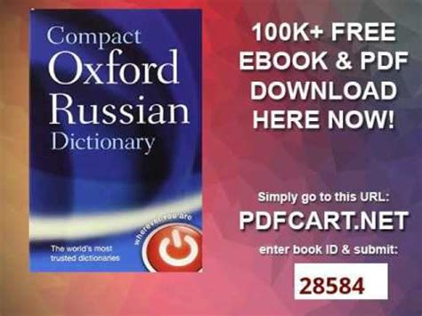 livro compact oxford russian dictionary compact oxford russian dictionary youtube