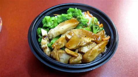 Box Rice Bowl chicken teriyaki bowl in the box san francisco