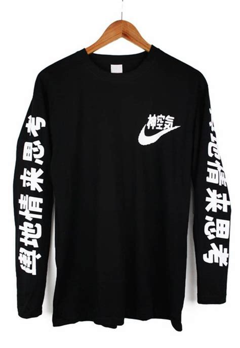 Black Nike Hoodie With Gold Letters