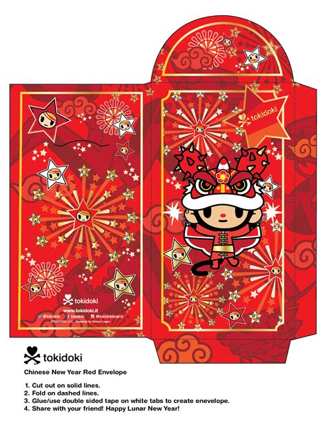 printable chinese new year envelope celebrate the lunar new year with this diy red envelope