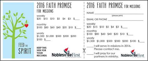 faith promise card template faith promise commitment card related keywords faith