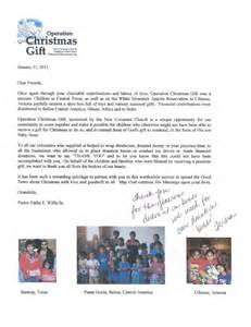 Christmas Gift Letter Sample - help needy children at christmas by donating to help operation