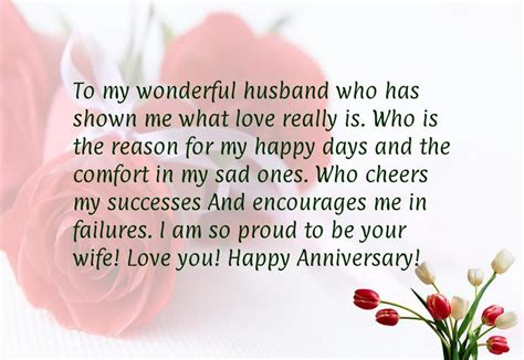 Wedding Anniversary Sayings by Happy Anniversary To My Husband Quotes Anniversary
