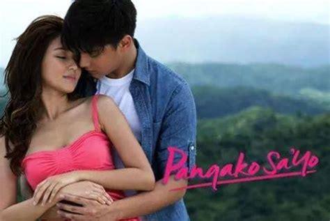 pangako sayo daniel padilla abs cbn s pangako sa yo 2015 remake starring kathryn