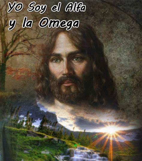 el alfa y la omega yo soy el alfa y la omega jesucristo pinterest
