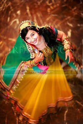 #Pakistani wedding dance   pakistan, india, ect