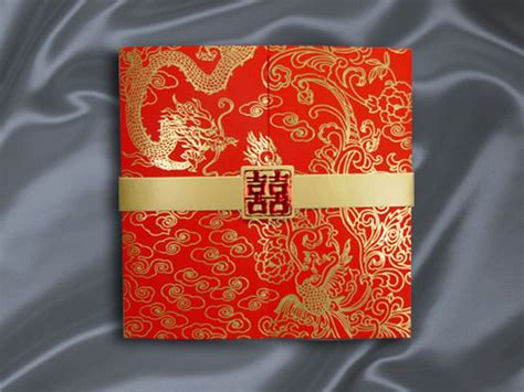 asian wedding invitations cards h2190r wedding invitation h2190r hk 18 00 h2 cards