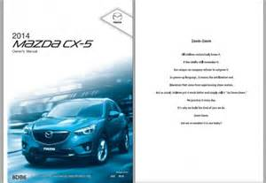 owner s manual mazda cx 5 2014 owner s manuals
