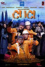 film malaysia awie cuci dvd malay movie cast by awie afdlin shauki