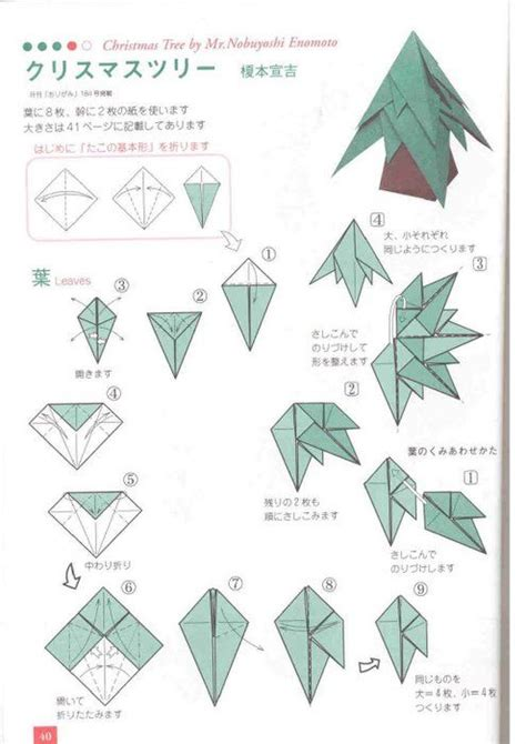 tutorial origami natal bruno origami origami arvore de natal projects to try