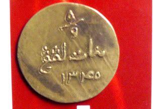 Paket Koin Lapis Emas Antik jual uang kuno koin antik