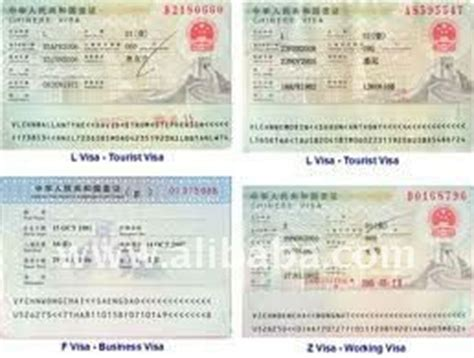 uitnodigingsbrief schengen visum koop laag geprijsde set partijen groothandel galerij afbeelding setop chinees