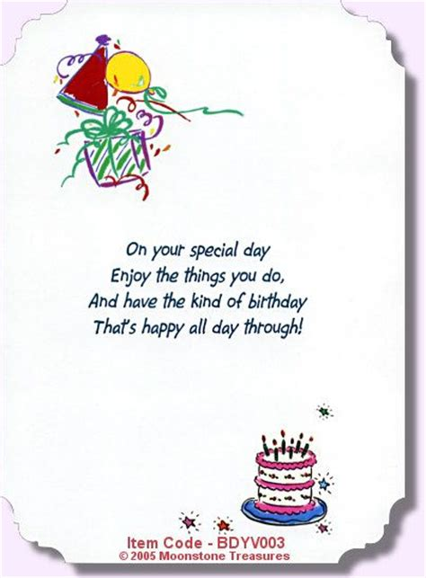 4 Year Birthday Card Verses Birthday Verse Bdyv003 Card Verses Pinterest