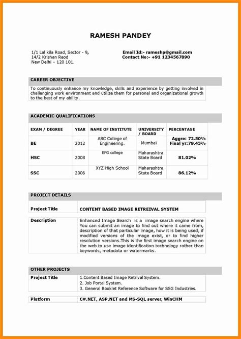 Sle Of Resume Of A Fresher 6 Resume Format For Fresher Musicre Sumed