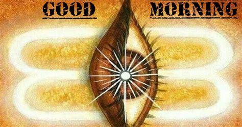 Lord Shiva Blessings Cards for Good Morning   Festival Chaska
