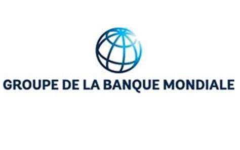banque mondiale si鑒e businessnews com tn un pr 234 t de 230 millions de dollars