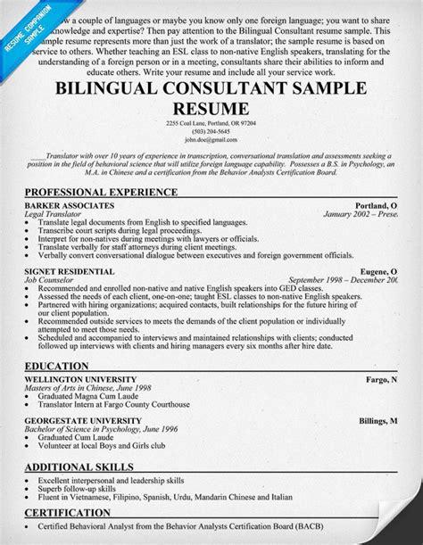 Resume Language Skills Bilingual Bilingual Consultant Resume Sle Resumecompanion Languages Resume Sles Across All