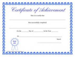 printable achievement certificate template printable certificate of achievement certificate templates