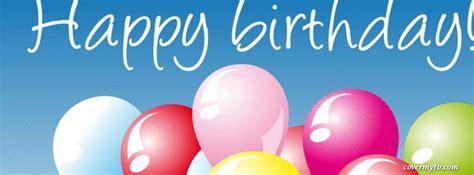 happy birthday design on facebook happy birthday facebook covers happy birthday fb covers