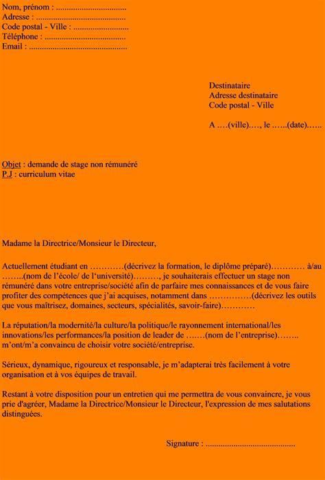 Lettre De Motivation Anglais Bts Am 12 lettre de motivation stage bafa modele lettre