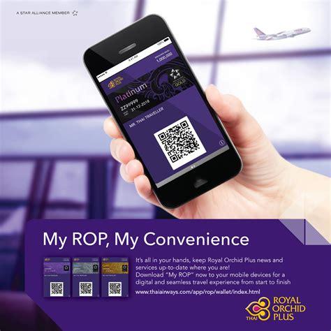 digital card highlight digital membership card