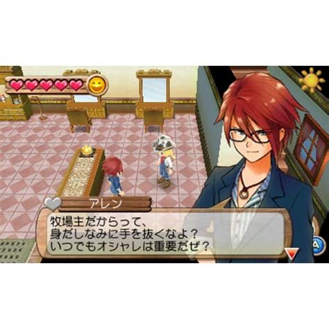 Harvest Moon A New Beginning Fishing Shed by Harvest Moon A New Beginning Confirmed For Nintendo 3ds Nintendo Insider