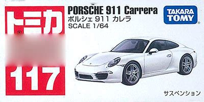 Takara 164 No 117 Porsche 911 1 amiami character hobby shop tomica no 117 porsche 911 box packaging released