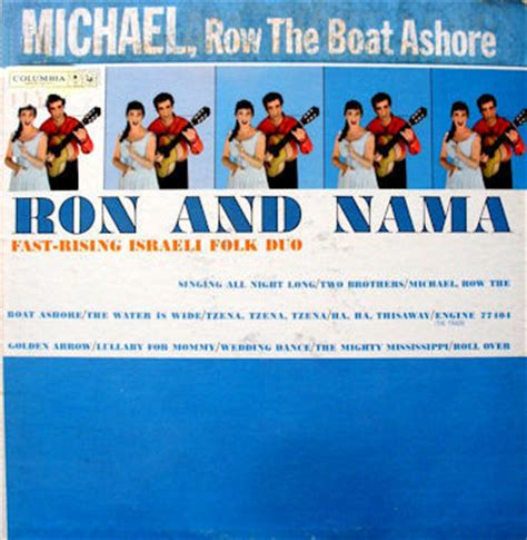 is michael row the boat ashore a christian song columbia album discography part 11 cl 1500 to cl 1599