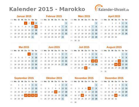 eiga design kalender 2015 kalender 2015 zum selbstgestalten kalender zum