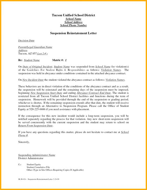 Loan Reinstatement Letter Sle reinstatement letter 9 for college statement endearing enchanting academic sle