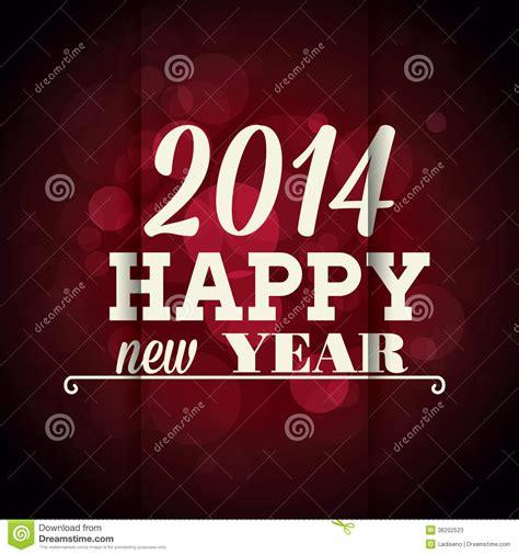 special happy new year special happy new year 28 images happy new year stock